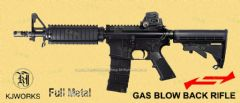 KJ Works M4 CQB Gas Blow Back Rifle (TANIO KOBA DESIGN)